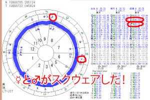 finding-aspect-ex-mercury-mars-006
